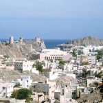 New Horizons Of Muscat attractions in Oman