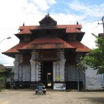 Tripunithura Travel Pleasures