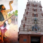 Sangameswara Temple Pleasures and Pilgrimages